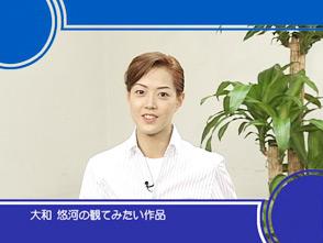 TAKARAZUKA NEWS プレイバック!「タカラジェンヌえとせとら「大和悠河」」〜2004年10月より〜