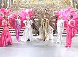 TAKARAZUKA NEWS Pick Up #284「花組宝塚大劇場公演 『サン=テグジュペリ』『CONGA!!』 突撃レポート」〜2012年8月より〜