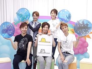 ぽっぷ あっぷ Time#13 花組『サン=テグジュペリ』『CONGA!!』