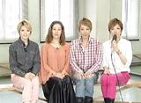 TAKARAZUKA NEWS Pick Up #289「星組全国ツアー公演『琥珀色の雨にぬれて』『Celebrity』稽古場レポート」〜2012年9月より〜