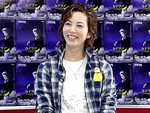 TAKARAZUKA NEWS Pick Up #285「ゲストコーナー 壮一帆 」〜 2011年9月より〜