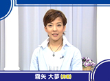 TAKARAZUKA NEWS プレイバック!「タカラジェンヌえとせとら「霧矢大夢」」〜2004年9月より〜