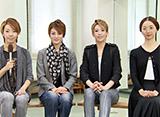 TAKARAZUKA NEWS Pick Up #294「月組全国ツアー公演『愛するには短すぎる』『Heat on Beat!』稽古場レポート」〜2012年10月より〜