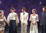 TAKARAZUKA NEWS Pick Up #295「月組宝塚バウホール公演『春の雪』突撃レポート」〜2012年10月より〜