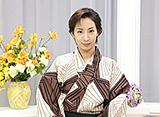TAKARAZUKA NEWS プレイバック!「タカラジェンヌえとせとら「真飛聖」」〜2004年8月より〜
