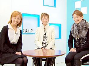 TAKARAZUKA NEWS Pick Up 310「月組流 月組 龍真咲」〜2013年1月 お正月スペシャル!より〜