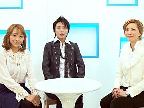 TAKARAZUKA NEWS Pick Up 311「挑んでEとも!! 雪組 壮一帆」〜2013年1月 お正月スペシャル!より〜