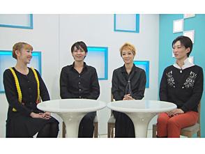 TAKARAZUKA NEWS Pick Up 313「ちーたらのドリームパック 宙組 凰稀かなめ」〜2013年1月 お正月スペシャル!より〜