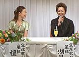 TAKARAZUKA NEWS プレイバック!「星組博多座公演『花舞う長安』『ロマンチカ宝塚04』制作発表会」〜2004年7月より〜