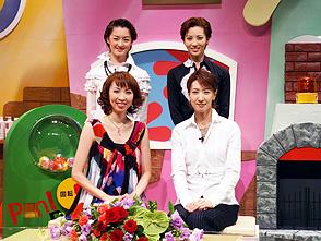サンスターVO5 presents JURIのどんだけGOGO5!? 「春野寿美礼・壮一帆・望月理世」