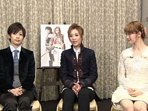 TAKARAZUKA NEWS Pick Up #320「月組『ベルサイユのばら』インタビュー」〜2012年12月より〜