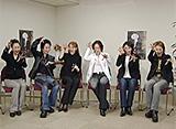 NOW ON STAGE 花組宝塚バウホール公演『スカウト』