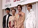 TAKARAZUKA NEWS プレイバック!「花組公演『La Esperanza/TAKARAZUKA舞夢』 制作発表会」〜2004年5月より〜