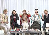 TAKARAZUKA NEWS Pick Up 「I LOVE 宝塚 花組スペシャル Part.1」〜2012年10月より〜