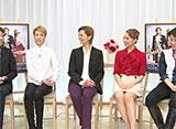 NOW ON STAGE 雪組宝塚大劇場・東京宝塚劇場公演『ベルサイユのばら』−フェルゼン編−