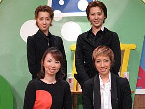 サンスターVO5 presents JURIのどんだけGOGO5!? 「水夏希・凰稀かなめ・緒月遠麻」