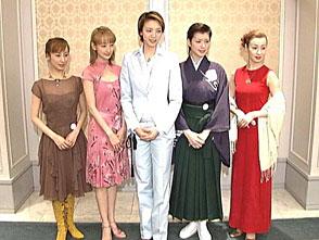 TAKARAZUKA NEWS プレイバック!「宝塚歌劇90周年式典 記者会見」〜2004年4月より〜