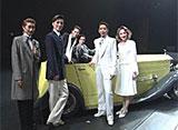 TAKARAZUKA NEWS Pick Up #95「月組日生劇場公演『グレート・ギャツビー』舞台レポート」