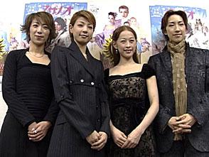 TAKARAZUKA NEWS プレイバック!「雪組公演『スサノオ』『タカラヅカ・グローリー!』記者会見」〜2004年3月より〜