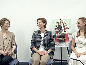 TAKARAZUKA NEWS Pick Up #337「雪組『Shall we ダンス?』『CONGRATULATIONS 宝塚!!』インタビュー」〜2013年8月より〜