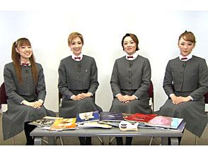 TAKARAZUKA NEWS Pick Up 「I LOVE 宝塚 星組スペシャル Part.1」〜2013年1月より〜