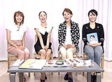 TAKARAZUKA NEWS Pick Up 「I LOVE 宝塚 宙組スペシャル Part.1」〜2012年9月より〜