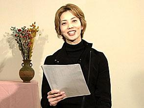 TAKARAZUKA NEWS プレイバック!「スター@ランダム「壮一帆」」〜2004年2月より〜
