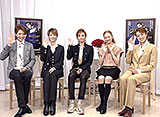 NOW ON STAGE 宙組宝塚大劇場・東京宝塚劇場公演『華やかなりし日々』『クライマックス』