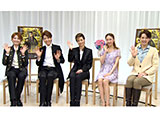 NOW ON STAGE 宙組宝塚大劇場・東京宝塚劇場公演『モンテ・クリスト伯』『Amour de 99!!−99年の愛−』