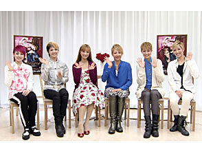 NOW ON STAGE 星組宝塚大劇場・東京宝塚劇場公演『ロミオとジュリエット』