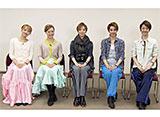 TAKARAZUKA NEWS Pick Up #347「明日海りおディナーショー『ASUMIC ADVANCE』稽古場レポート」〜2013年11月より〜