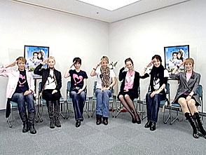 NOW ON STAGE 星組 宝塚大劇場公演『宝塚花の踊り絵巻』『愛と青春の旅だち』