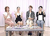 TAKARAZUKA NEWS Pick Up #356「Shall we 壮サン?-So MUST GO ON−」〜2014年1月 お正月スペシャル!より〜