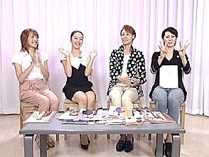 TAKARAZUKA NEWS Pick Up 「I LOVE 宝塚 宙組スペシャル Part.3」〜2012年9月より〜