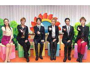 ぽっぷ あっぷ Time#25雪組公演『Shall we ダンス?』『CONGRATULATIONS 宝塚!!』