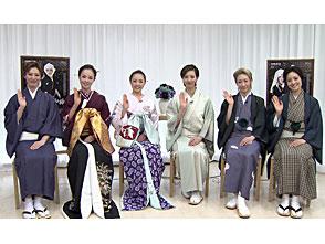 NOW ON STAGE 雪組シアター・ドラマシティ・東京特別公演『心中・恋の大和路』