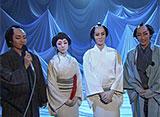 TAKARAZUKA NEWS Pick Up #367「雪組シアター・ドラマシティ・東京特別公演『心中・恋の大和路』突撃レポート」〜2014年3月より〜