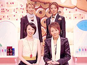 サンスターVO5 presents JURIのやっぱりGOGO5!?「柚希礼音、夢乃聖夏、紅ゆずる」