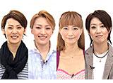 TAKARAZUKA NEWS Pick Up 「Number Q:緒月遠麻、望海風斗、夢咲ねね、鳳翔大」〜2013年8月より〜