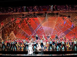 ミュージック・クリップ「Fantastic Energy!」〜月組『Fantastic Energy!』より〜