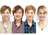 TAKARAZUKA NEWS Pick Up 「Number Q:夢乃聖夏、凛城きら、芹香斗亜、愛希れいか」〜2013年9月より〜
