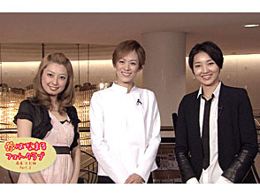 TAKARAZUKA NEWS Pick Up 「はなまるフォトクラブ 蘭寿とむ」〜2014年5月より〜