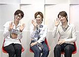 TAKARAZUKA NEWS Pick Up 「ちーたらのドリームパック」〜2011年11月、2012年1月より〜