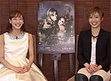 TAKARAZUKA NEWS Pick Up #378「花組『エリザベート−愛と死の輪舞−』インタビュー」〜2014年5月より〜