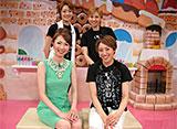 サンスターVO5 presents JURIのやっぱりGOGO5!?「音月桂・彩那音・香綾しずる」