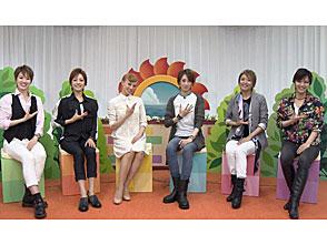 ぽっぷ あっぷ Time#30 雪組公演『一夢庵風流記 前田慶次』『My Dream TAKARAZUKA』