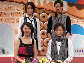 サンスターVO5 presents JURIのやっぱりGOGO5!?「大空祐飛・十輝いりす・鳳翔大」