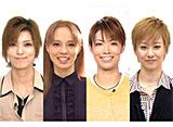 TAKARAZUKA NEWS Pick Up 「Number Q:朝夏まなと、大湖せしる、十輝いりす、帆風成海」〜2013年10・11月より〜