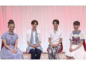 TAKARAZUKA NEWS Pick Up 「ゲストコーナー(ちーたらのドリームパック)」〜2014年7月より〜