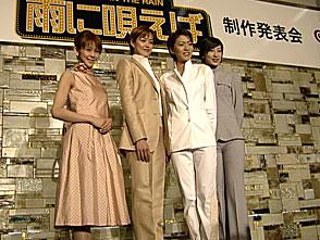 TAKARAZUKA NEWS プレイバック!「星組日生劇場公演『雨に唄えば』制作発表会」〜2003年3月より〜